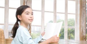 子ども新聞で読解力・思考力を養う